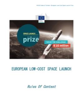 """Règlement du """"Space launch EIC Horizon Prize""""."""