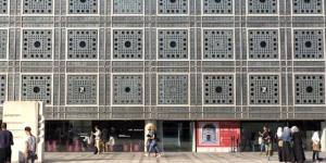 Façade biomimétique de l'Institut du Monde Arabe, à Paris. © IMA