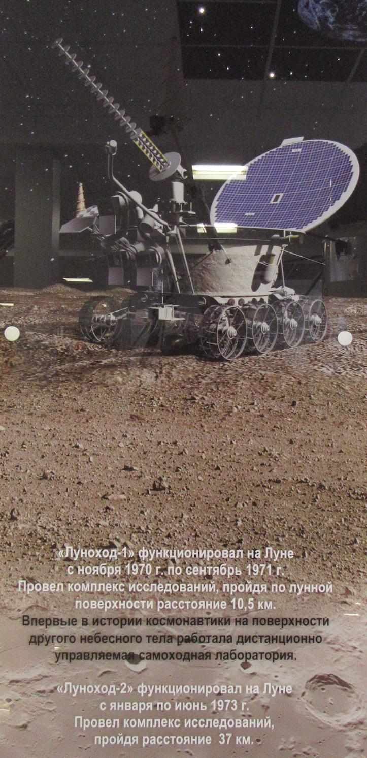 """Affiche résumant les pérégrinations des deux rovers lunaires soviétiques """"Lunokhod"""". © CDB"""